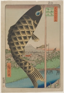 Japanese painting of a carp